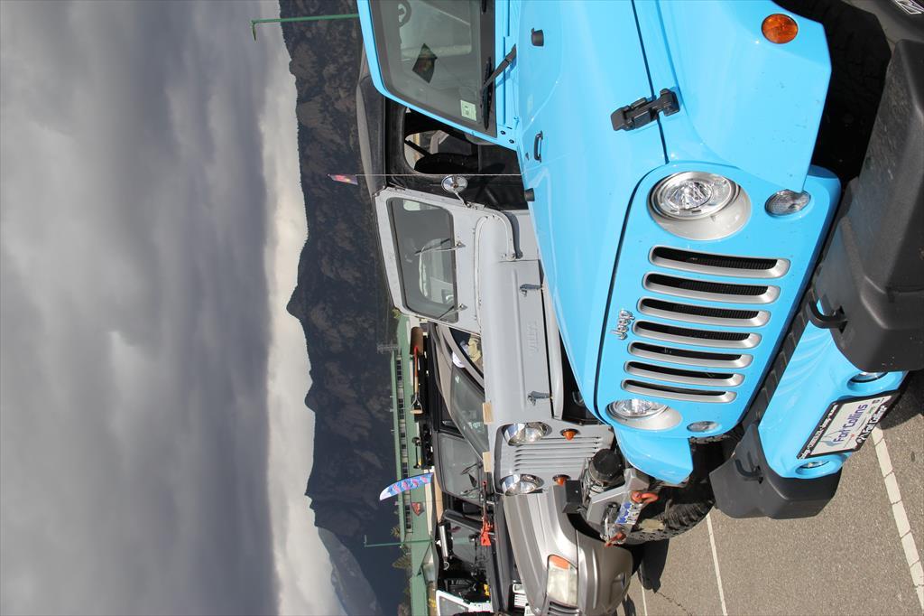 Aqua Jeep